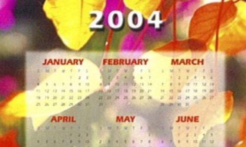 calendar46FA88057-8A67-1F6E-2F67-1E4BB0E0F416.jpg